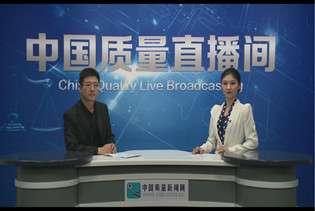 中国质量网:探班泉露,成净水器产业又一地标