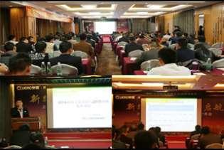 泉露净水器2014年经销商大会在深圳隆重召开
