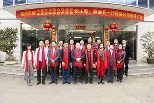 军民融合促进会、深圳科协领导一行莅临公司参观指导